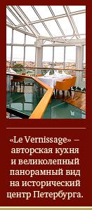 Рестораны гостиницы Амбассадор